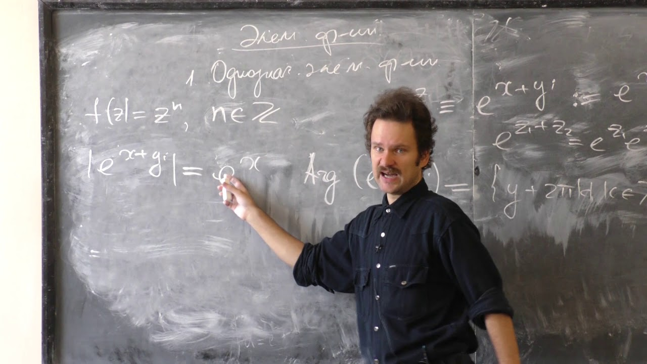 Панин А. А. - Теория функции комплексной переменной - Понятие функции комплексной переменной