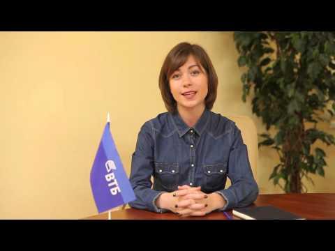 Сделай жизнь проще с банком ВТБ! Официальный сайт