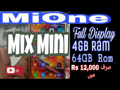MiOne Mix Mini Quick Hands On in urdu/hindi 12,000 Rs - iTinbox