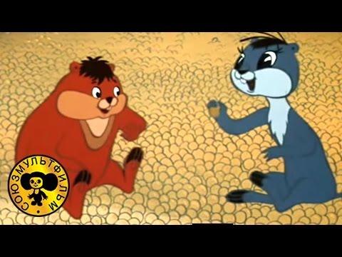 Раз горох, два горох | Советские мультфильмы для детей