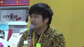 お笑いコンビ・ダイノジの大谷ノブ彦が21日、東京・タワーレコード渋谷...