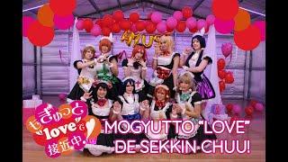 "【A-MUSE】 もぎゅっと""love""で接近中! 踊ってみた【LOVE LIVE!】COSPLAY DANCE PV"