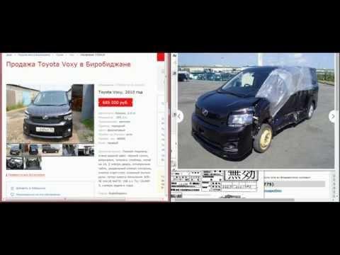 Авто из Японии - Токидоки вскрывает обман перекупов