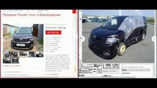 видео Как искать и читать лист автомобильного аукциона