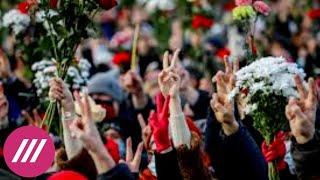 Тысячи на похоронах и оправдания от Лукашенко: Беларусь прощается с Романом Бондаренко