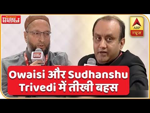 'Pakistan Zindabad' और CAA-NRC को लेकर Owaisi और Sudhanshu Trivedi में वार तकरार | ABP News Hindi