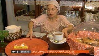 видео Цветочный рынок на киевской часы