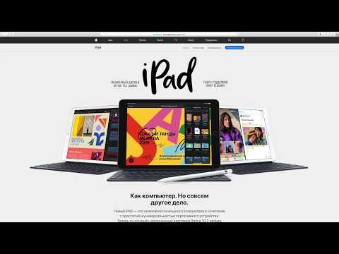 Новый IPad 10,2 дюйма 2019 - Apple зачем?! для кого!? ♻️