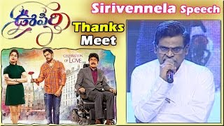 sirivennela-seetharama-sastry-super-speech-oopiri-movie-thank-you-meet