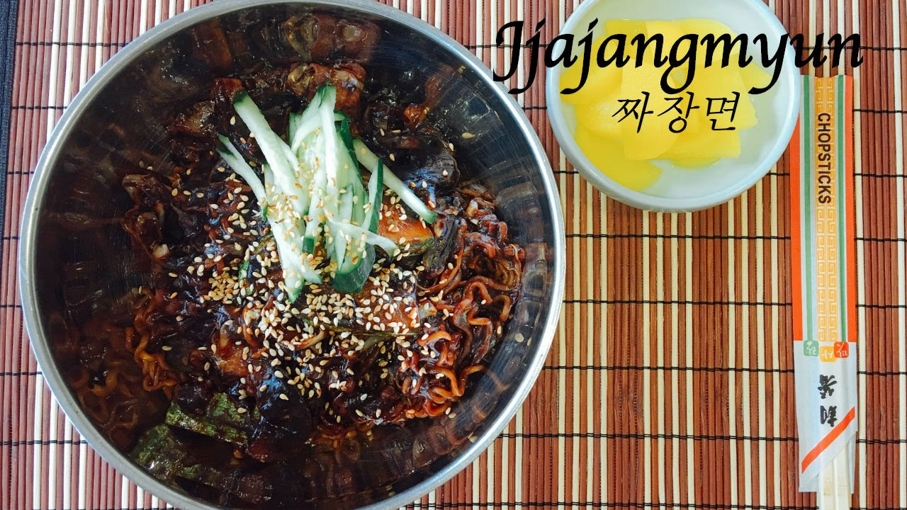 Comida coreana fcil jjajangmyun come shiksa youtube easy korean food jjajangmyun come shiksa forumfinder Image collections