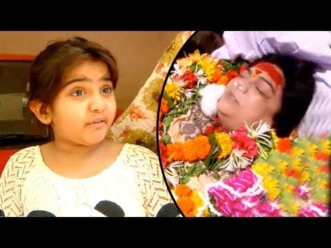 Little Avni BREAKS DOWN at Reema Lagoo's Death News