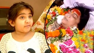 Little Avni BREAKS DOWN at Reema Lagoo's Death News