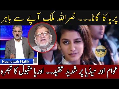 Nasrullah Malik Get Angry On Priya's Indian Song | Live with Nasrullah Malik | Neo News
