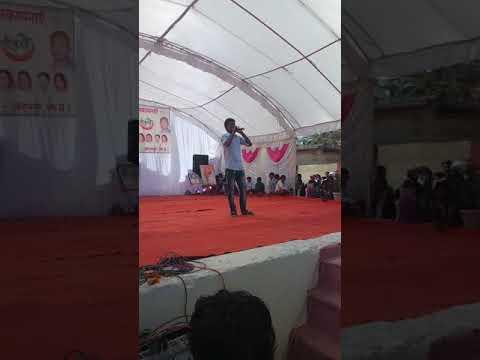 Pushpraj bharti bijuri singing a song republic day 2018