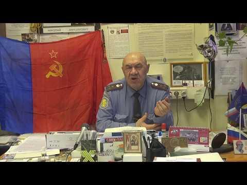 Полковник милиции Иванов Виталий Иванович отвечает на вопросы граждан -  Милицейское братство'