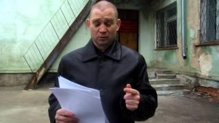 видео: Фальсификация следователя. Отсутствие состава преступления.Куда смотрит Бастрыкин???