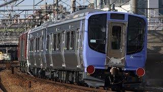 2019年 2月21日 阿武隈急行 AB900系 甲種輸送