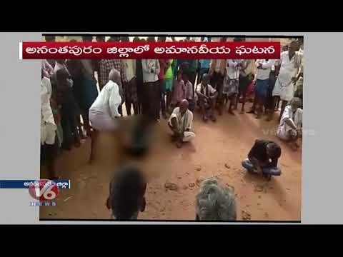 Village Head Beating Minor Girl And Dalit Man In Anantapur, Video Goes Viral | V6 Telugu News