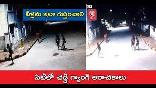 Caught On Camera | Chaddi Banian Gang Hulchal In Ghatkesar | Hyderabad | V6 News