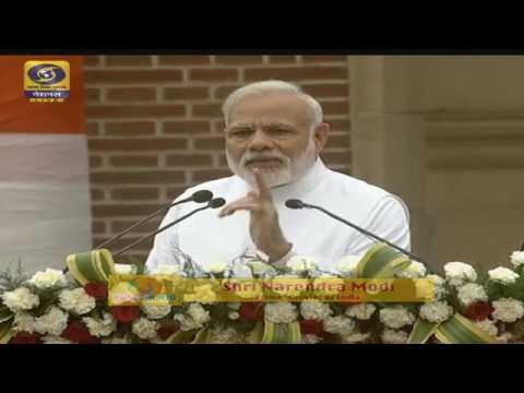 Run for Rio flag off ceremony by PM Narendra Modi