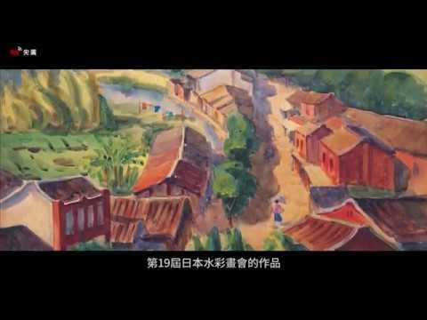 【RTI】«Мультимедийный музей» - (выпуск 19) тайваньский художник Ни Цзян-хуай