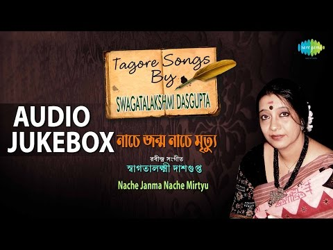 Best of Swagatalakshmi Dasgupta | Bengali Tagore Dance Songs | Audio Jukebox