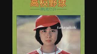 1980年2月21日 DR6393_a1 作詞:山上路夫 作曲:平尾昌晃 編曲:竜崎孝路.
