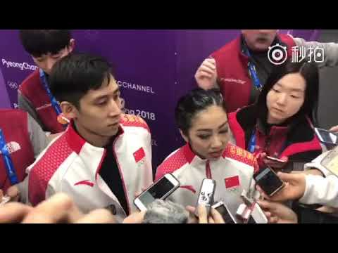 Wenjing sui and Cong han interview after 2018 OG ( eng sub.)