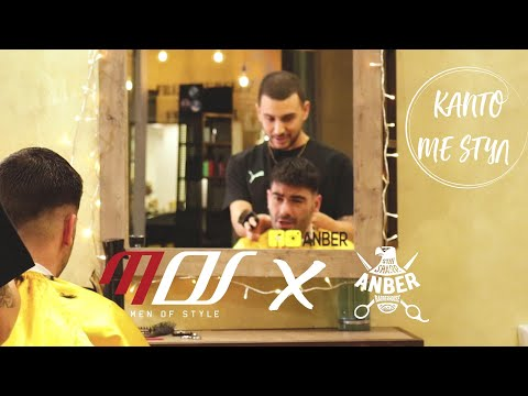 Δεν Είναι Απλά Τρίχες - MOS x ANBER Barber Shop | Kanto Me Styl