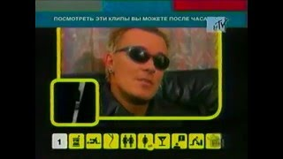 The Prodigy - Smack My Bitch Up в старой передаче MTV о самых скандальных видеоклипах