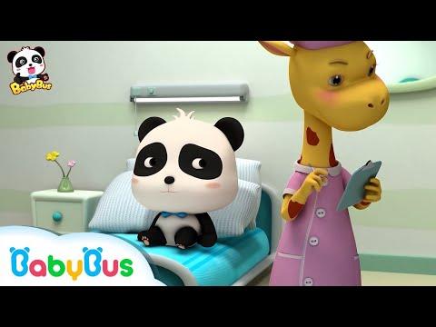 Прививка   Кики и его друзья   Больной Кики   Мультипликация для детей   BabyBus