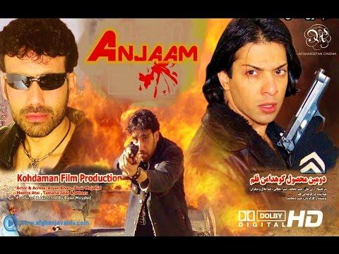 Anjaam (The End) - Afghan Full Length Movie