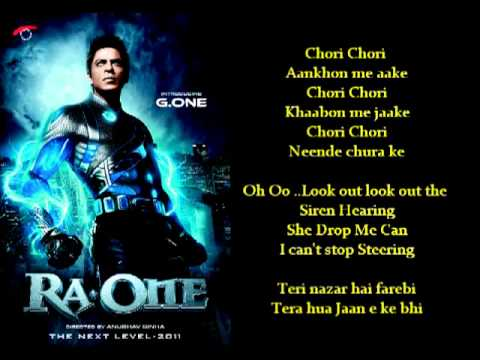 Criminal Ra One Lyrics.