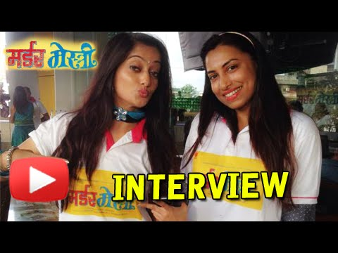 Manasi Naik & Kranti Redkar Come Together For Murder Mestri - Interview Marathi Movie