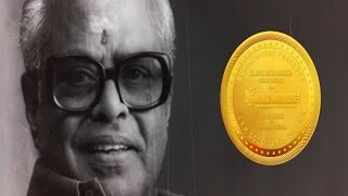 K Balachander Gold Medal for Excellence in Indian Cinema spl hot tamil cinema video news