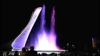 шоу поющих фонтанов в Олимпийском парке,Сочи