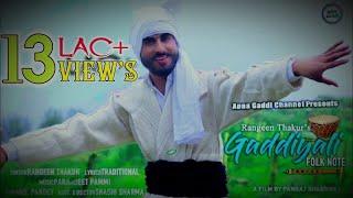 Gaddiyali Folk Note | Rangeen Thakur | Paramjeet Pammi | DJ Blast 2019 |  Full