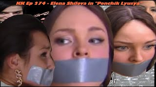 KK Ep 274 - Here Comes The Duct Taped Bride!