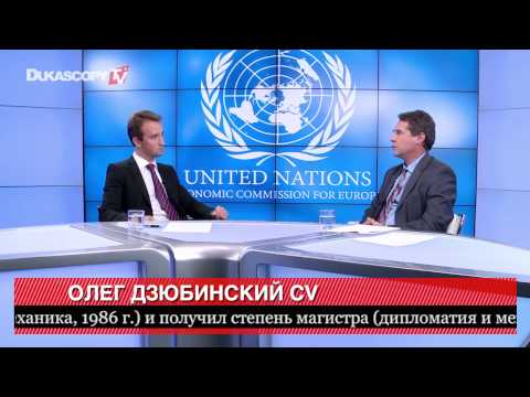 Oleg Dzioubinski speaks on Energy Efficiency Programmes at UNECE [in Russian]