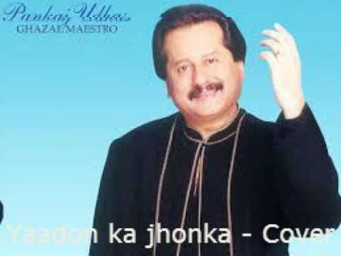 Yaadon ka ek jhonka - Cover/Pankaj Udhaas