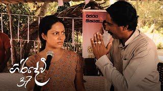 Giridevi | Episode 37 - (2020-08-02) | ITN Thumbnail