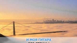 «Зa меня невеста отрыдает честно...», Высоцкий Владимир: караоке и текст песни