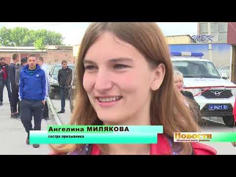 Новости Искитимского района 1 июля 2019 г.