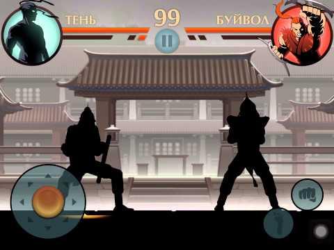 Shadow Fight 2 - Отшельник - Прохождение#2