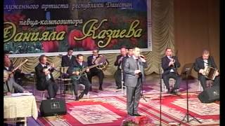 гр. Аран   Билал Эскендеров   Гияр шегьер