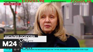Как коронавирус повлияет на отдых российских туристов - Москва 24