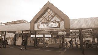ハルノヒ - あいみょん(フル)