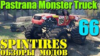 Моды в SpinTires 2014 | Pastrana Monster Truck #66