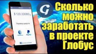 Телефон для Снятия Денег, чтобы Найти Мобильную Карту | быстрые деньги на карту заработок