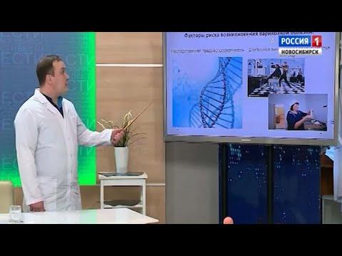 «Открытая школа здоровья» Варикоз: как выявить и лечить болезнь вен?